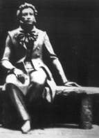 Пушкин. Старое фото