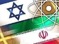 Важнейшие проблемы ближнего востока