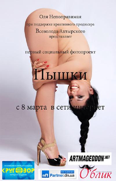 devushki-i-v-tele-samie-starie-eroticheskie-fotografii-s-negrami