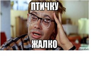 """Автомобіль """"опоблоківця"""" Фініка підпалили в Одесі - Цензор.НЕТ 75"""